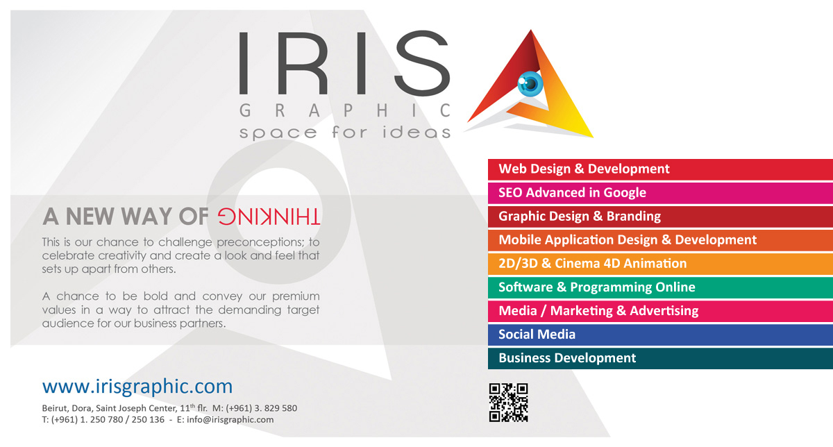 Iris Graphic 961 3 829580 Web Graphic Design Animation Mobile Seo